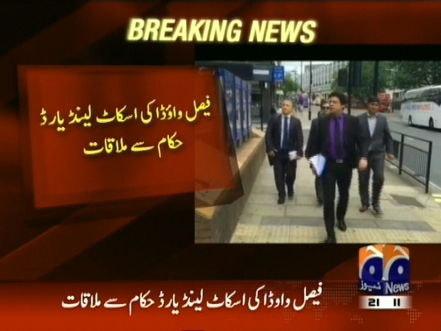 Scotland Yard Officials Meeting– Breaking News – Geo