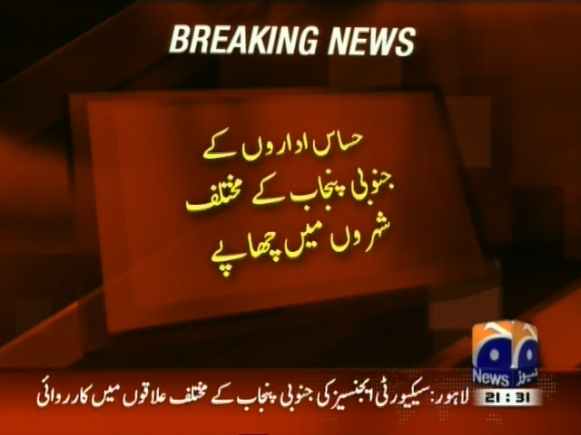 Secret Agencies Raids– Breaking News – Geo