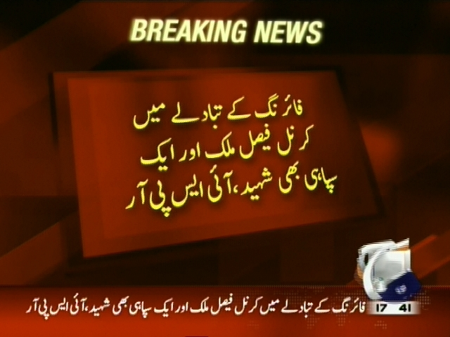 Security Forces– Breaking News – Geo