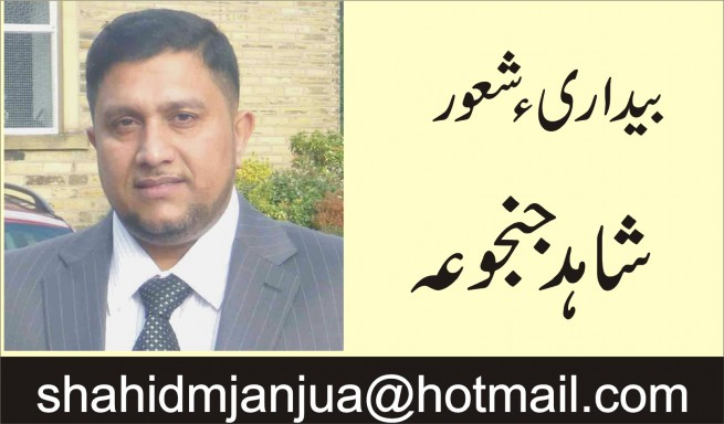 Shahid Janjua