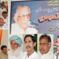 Shamsher Haidari Anniversary Cermoney