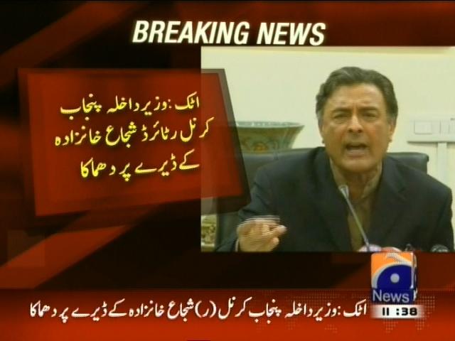 Shuja Khanzada,Encamped Blast– Breaking News – Geo