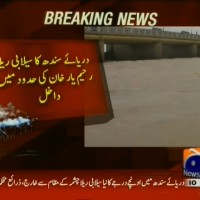 Sindh River Flood– Breaking News – Geo