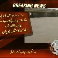 Sindh River,Flood Risk– Breaking News – Geo