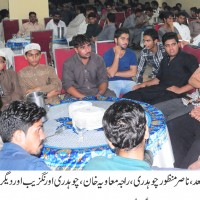 Speech Bhimber