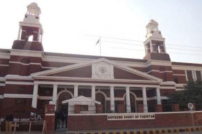 Supreme Court Lahore