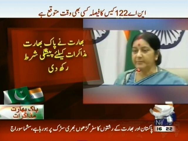 Sushma Swaraj– Breaking News – Geo