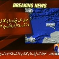 Swabi Firing– Breaking News – Geo