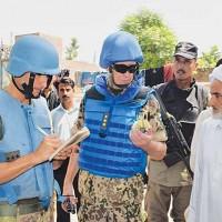 UN Eperts Visit Sialkot