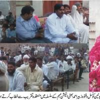 Union Council Zabir Ahmad Bhatti Speech