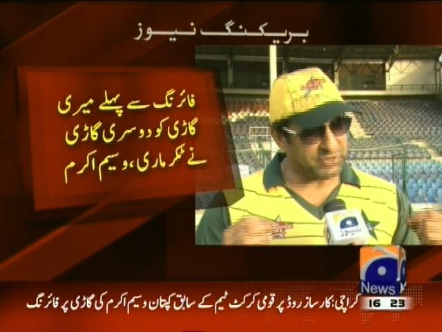 Wasim Akram– Breaking News – Geo