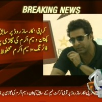Wasim Akram– Breaking News – Geo