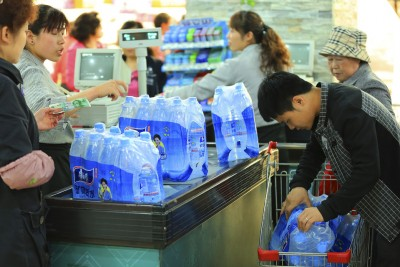 Water Buying