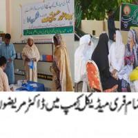 Welfare Medical Camps
