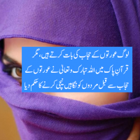 Women in Hijab