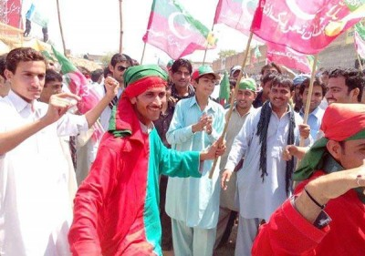 Workers of PTI