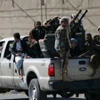 Yemen Government Forces