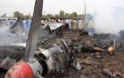 Zia ul Haq Crashed Airplane