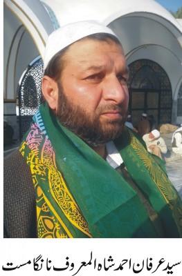 Syed Irfan Ahmed Shah