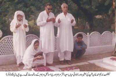 Nadeem Ahmad khan Shaheed Grave