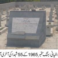 Shuhda Grave
