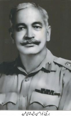 Ahsan Rashid Shami Shaheed
