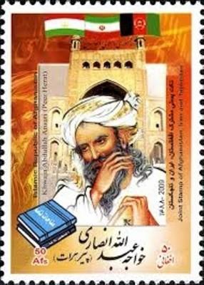Khaja Abdullah Ansari