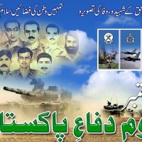 6 September Pakistan Defence Day