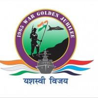 1965 War Victory Golden Jubilee