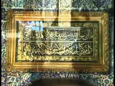 Abu Ayyub Ansari