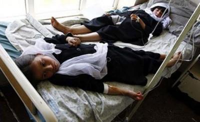 Afghan School Girls