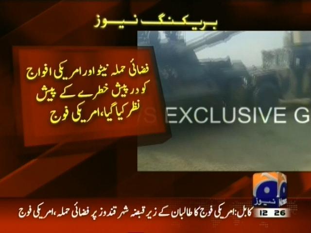 Afghanistan Operation– Breaking News – Geo
