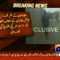 Afghanistan Operation– Breaking News – Geo
