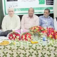 Akhtar Hashemi,Literary Session
