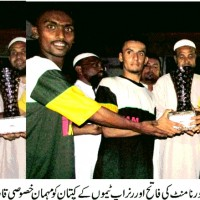 All Karachi Ali Shah Hooria baig Football Tournament