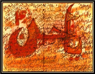 Anwar e Hasanah
