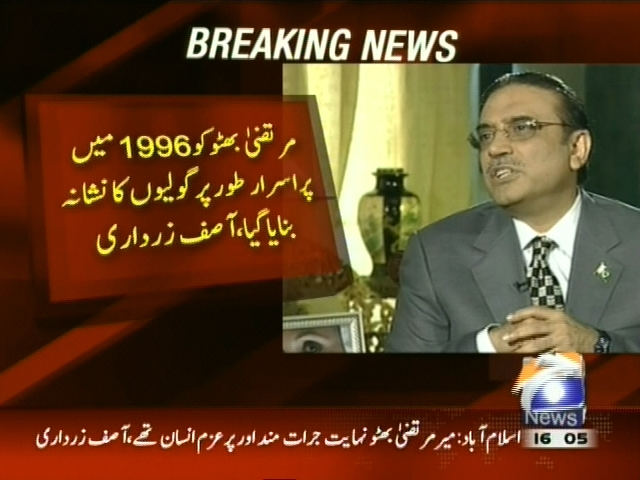 Asif Ali Zardari– Breaking News – Geo