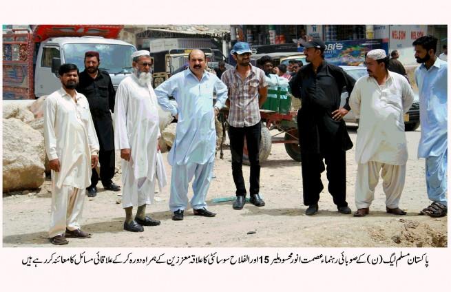 Asmat Anwer Mahsood Newas