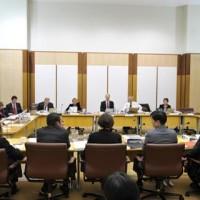 Australian Parliamentary Committee