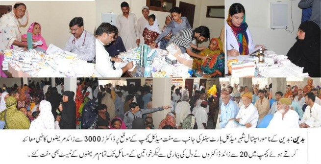 Badin Free Medical Camp