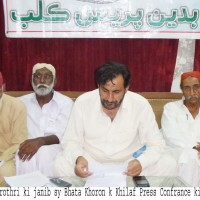 Badin Press Conference