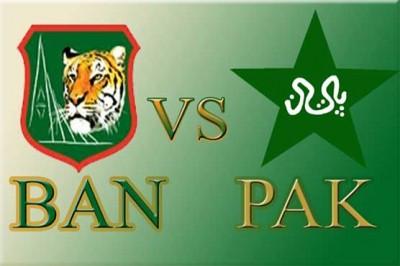 Bangladesh vs Pakistan