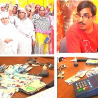 Benazir Income Support Fund Program