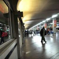 Benazir International Airport
