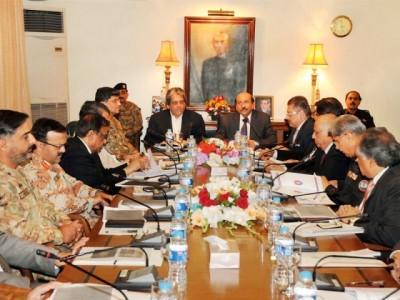 CM House Meeting