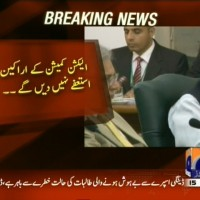 Chief Election Commissioner– Breaking News – Geo