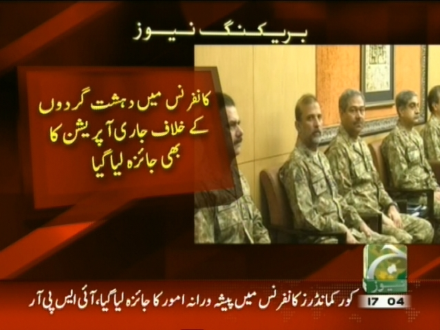 Corps Commander Conference– Breaking News – Geo