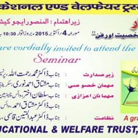 Darbhanga Program