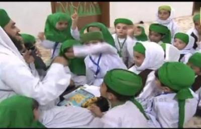 Dawat E Islami Kids