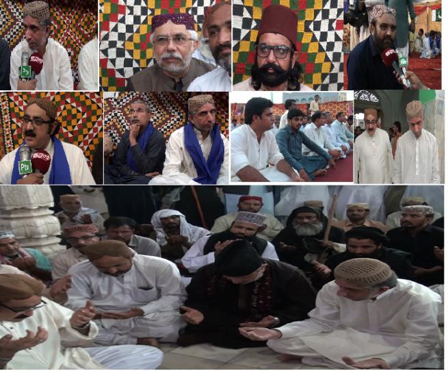Difa e Pakistan Conference
